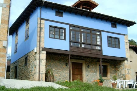 RURAL TYPICAL ASTURIAS'S HOME - Parres - House
