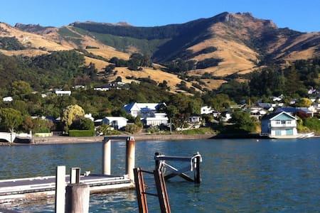 Sea view cottage, Akaroa NZ - Akaroa