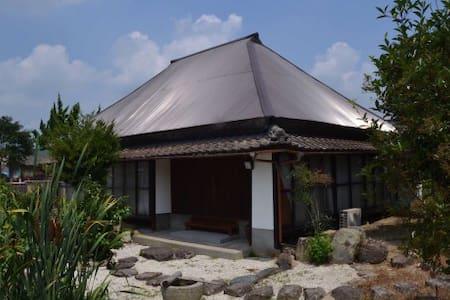 Traditional Japanese house 古民家の農家民宿 - 笠岡市