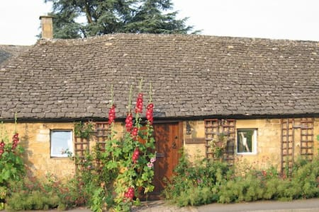 Yew Trees Cottage in Weston Subedge - Casa
