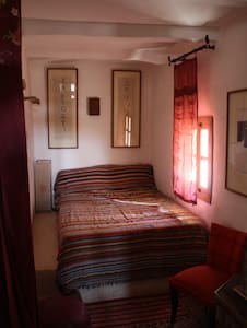 "chambre ""rouge"" riad el koudia - Bed & Breakfast"