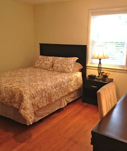 Fully Furnished Single Family Home - Hyattsville - Haus