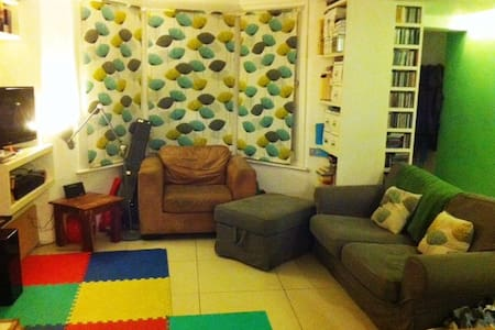 Lovely Family home in Nunhead near central London - Londres - Pis