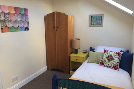 A lovely single room in Windermere - Windermere - Casa