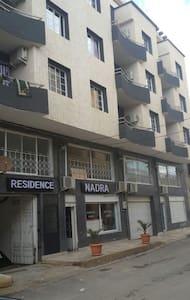 résidence nadra appart hotel wifi - Ain El Turk