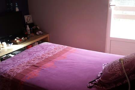 Petite chambre sympa au calme - Bormes-les-Mimosas - House