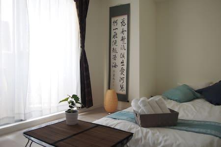 5mins walk to Daikokucho/8mins from nanba/Max3paxS - Apartment