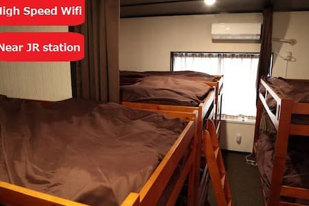 Chika's room near KIX 2(1pax)-222 - Bed & Breakfast