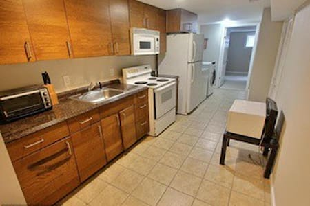 Apartment Close to UMD, off I-495 - Appartement