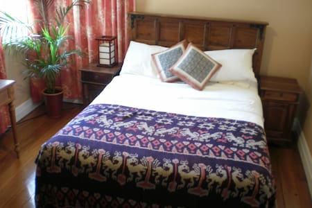 Comfortable room in Brisbane! - Corinda - Rumah