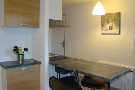 Agréable studio 2 personnes - Wohnung