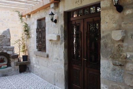 Stone House Design Holiday House - Bodrum