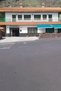 Piso coqueto,en primera línea playa - Valverde, El Hierro - Apartment