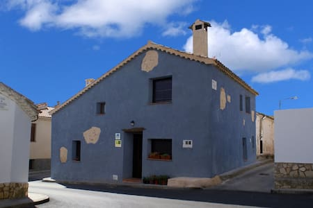 Relax in a countryside house  - Arcas