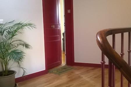 45 m2 cosy aux portes de paris - 卡尚 (Cachan) - 公寓