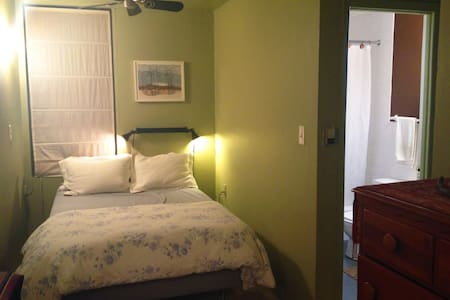 Private bedroom and sitting room (extra bed available), bathroom, and kitchenette in the heart of the Lower East Side/Chinatown.  Close to B, D, and F trains, walking distance to SOHO, and NOLITA. Great new restaurants, galleries, bars and shopping within blocks.