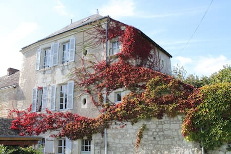Maison 55 m² La Roche Posay (wifi) - La Roche-Posay, France - House