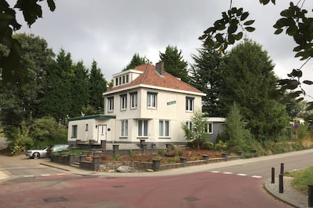Maastricht Aachen Airport B&B - Ulestraten - Bed & Breakfast