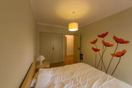Comfortable Apartment in Braga