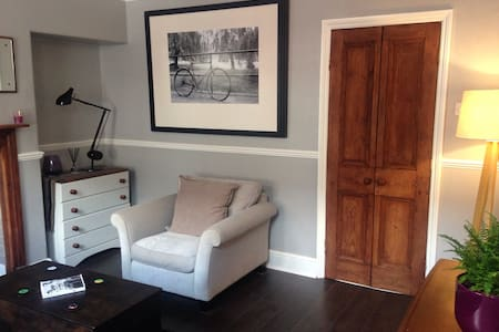 Cosy Victorian house near city centre/university - York - Casa