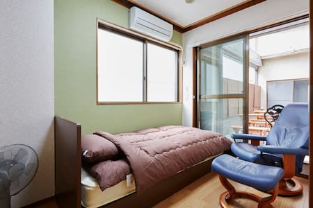 【ROOM 203】TRAD. STYLE HOME NEAR SKYTREE! FREE WIFI - Apartment