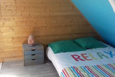 Belle chambre privée dans maison près de Caen - Gästehaus