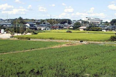 倉敷、岡山への拠点に便利なアットホームな民泊 - Ev