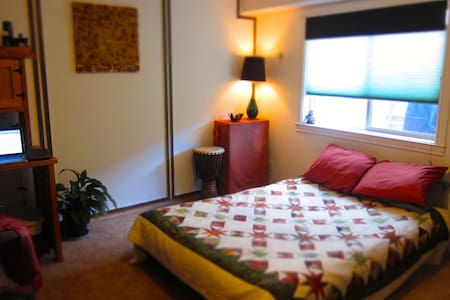 Private bedroom downtown Kelowna