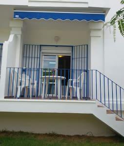 APARTAMENTO MARINA SANLUCAR - Apartament