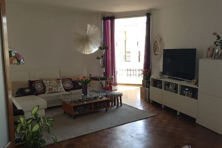 Historical Center. Private sunny room - Seville - Apartment