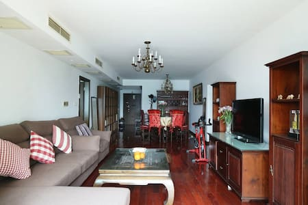 徐家汇国际公寓,舒适便捷体验-1 - Shanghai - Apartment