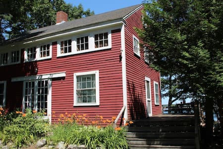 The Harborfields Lodge - 小屋