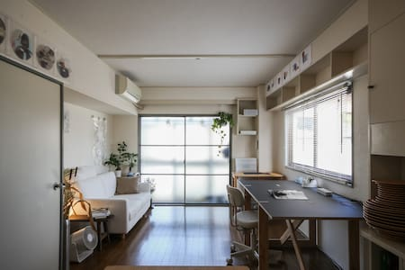 Waseda - Kagurazaka - cozy and bright apartment - Shinjuku-ku