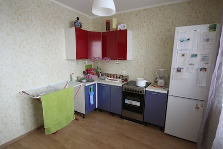 Modern and comfortable apartment! - Москва - Lägenhet