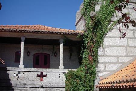 CASA DA LEVADA - FAMILAIL TOURISM