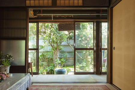 Hideaway place to stay Kyoto. - Loft