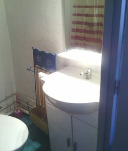 T1 DE CHARME DANS CENTRE HISTORIQUE - Apartment