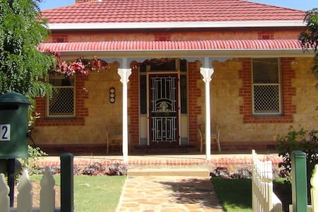 Mannum Bed & Breakfast - Wikt i opierunek