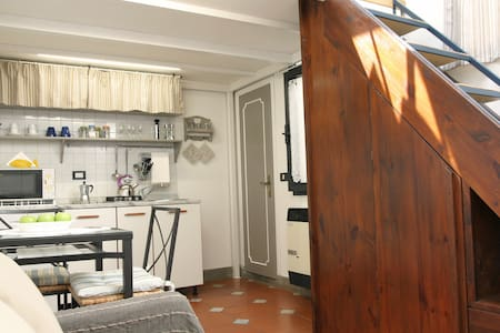 Cozy studio in Santa Croce - Firenze - Apartment