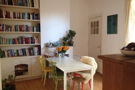 Light and comfortable house close to city centre - Groningen - Haus