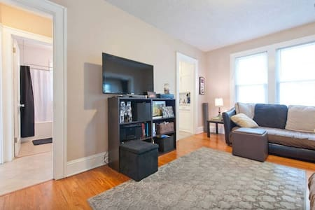Cozy 2 Bd in Great Location! - Minneapolis - Maison