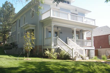 Affordable Room in Historic SLC  - Salt Lake City - Bed & Breakfast
