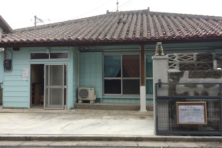 Japanese old share house - Dom