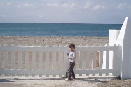 Casa junto Mediterraneo y Alpujarra - Balanegra - Casa