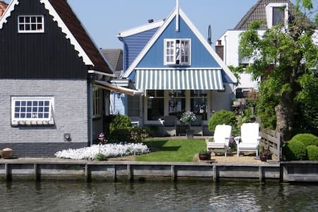 Idyllic house at the water of Edam