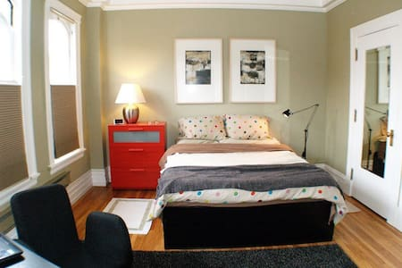The HEART of SF - Central Location - San Francisco - Apartment