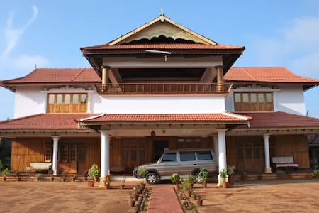 Your dream holiday in a family home - Palakkad - Bungalow