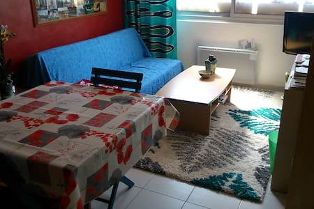 Lovely apartment in Gardanne - Apartment