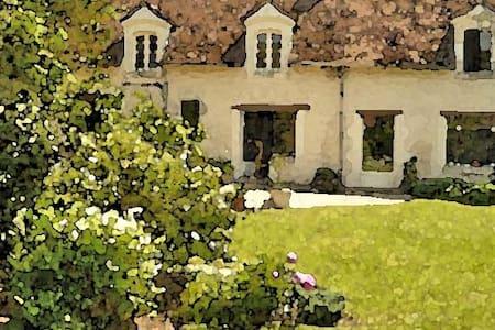 CHAMBRE COSY AUX PORTES DE CHAMBORD - House