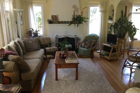 Lovely N. Berkeley home - Berkeley - Rumah